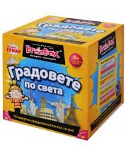 Детска игра BrainBox - Градовете по света -1