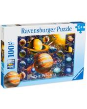 Пъзел Ravensburger от 100 XXL части - Планети -1