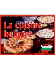 La cuisine bulgarie - Livre-souvenir -1