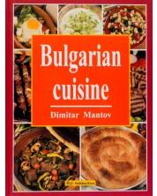 Bulgarian cuisine -1