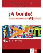 A bordo! para Bulgaria A1: Libro del alumno / Испански език - 8. клас (интензивен) -1