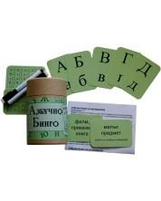 Детска игра Bright Toys - Азбучно бинго и други игри с букви и думи