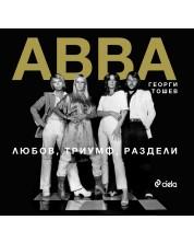 ABBA: Любов, триумф, раздели -1