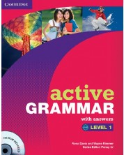 Active Grammar: Английска граматика - ниво 1 (с отговори + CD) -1
