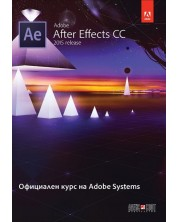 Adobe After Effects CC 2015. Официален курс на Adobe Systems -1