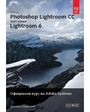 Adobe Photoshop Lightroom CC (release 2015) / Lightroom 6: Официален курс на Adobe Systems -1
