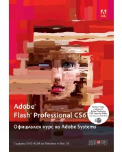 Adobe Flash Professional CS6: Официален курс на Adobe Systems