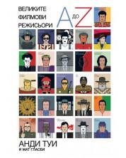 Великите филмови режисьори от A до Z