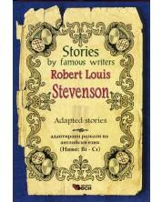 Stories by famous writers: Robert Loius Stevenson - аdapted (Адаптирани разкази - английски: Робърт Луис Стивънсън) -1