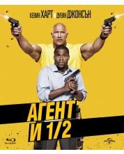 Агент и 1/2 (Blu-Ray)