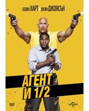 Агент и 1/2 (DVD)
