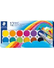 Акварелни бои Staedtler NC 888 - 12 цвята