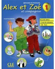 Alex et Zoe et companie 1: Méthode de français / Учебник по френски език за 2. - 4. клас -1
