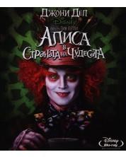 Алиса в Страната на чудесата (2010) (Blu-Ray)