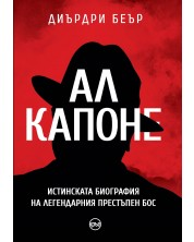 Ал Капоне. Истинската биография на легендарния престъпен бос -1