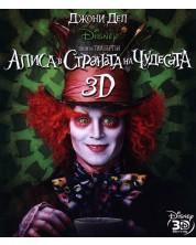 Алиса в Страната на чудесата 3D (2010) (Blu-Ray)
