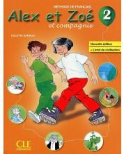 Alex et Zoe et companie 2: Méthode de français / Учебник по френски език за 2. - 4. клас -1