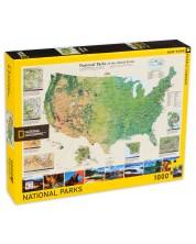Пъзел New York Puzzle от 1000 части - Американски национален парк -1