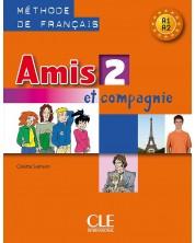 Amis et compagnie 2: Méthode de français / Учебник по френски език за 5. - 7. клас (ниво A1 и А2) -1