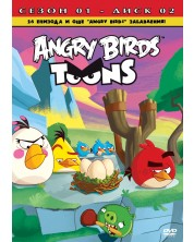 Angry Birds Toons: Анимационен сериал, сезон 1 - диск 2 (DVD)