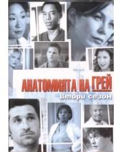 Анатомията на Грей - 2 сезон (DVD) -1