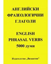 Английски фразеологични глаголи (English Phrasal verbs - 5000 думи) -1