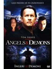Ангели и Демони (DVD) -1