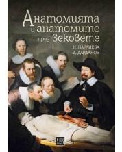 Анатомията и анатомите през вековете -1