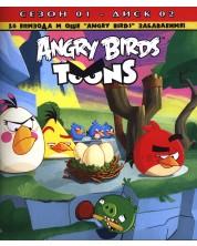 Angry Birds Toons: Анимационен сериал, сезон 1 - диск 2 (Blu-Ray)