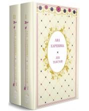 Ана Каренина – том 1 и 2 (луксозен комплект)
