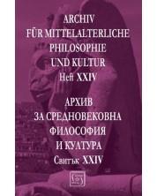 Аrchiv für mittelalterliche Philosophie und Kultur - XXIV / Архив за средновековна философия и култура - свитък XXIV -1