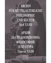 Аrchiv für mittelalterliche Philosophie und Kultur - Heft XXIII / Архив за средновековна философия и култура - Свитък XXIII -1