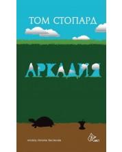 arkadija-tom-stopard