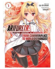 Arifureta From Commonplace to World`s Strongest Light novel Vol. 1 -1