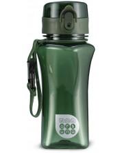 Бутилка за вода Ars Una - Тъмнозелена, 350 ml -1