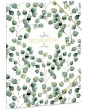 Папка с ластик Ars Una Botanic Leaf - А4 -1