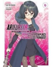 Arifureta From Commonplace to World's Strongest (Light Novel) Vol. 6 -1