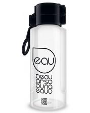 Бутилка за вода Ars Una - Черно-бяла, 650 ml