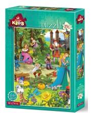 Пъзел Art Puzzle от 150 части - Гостите на Краля