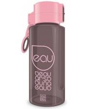 Бутилка за вода Ars Una - Кафяво-розова, 650 ml