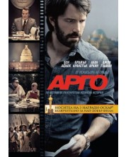Арго (DVD)