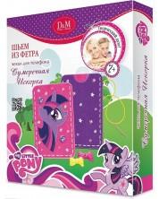 Творчески комплект Revontuli Toys Oy - Уший сам, калъф за телефон с Моето малко пони