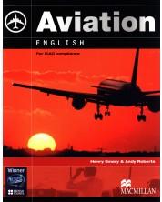 Aviation English / Английски за авиатори (Учебник) -1