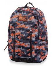 Ученическа раница Cool Pack Impact II - Camo Mesh Orange