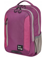 Ученическа раница Herlitz Be.Bag Be.Adventurer - Purple