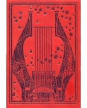 Български сонети избрано (комплект от 2 тома)