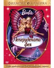 Барби: Пеперудената фея (DVD)