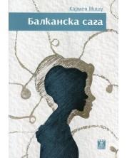 Балканска сага -1