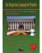 The Bulgarian Language in Practice (Мултимедиен курс по български език за англоговорящи) -1