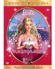 Барби: Лешникотрошачката (DVD)
